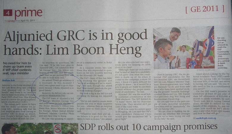 Lim Boon Heng forced to retire