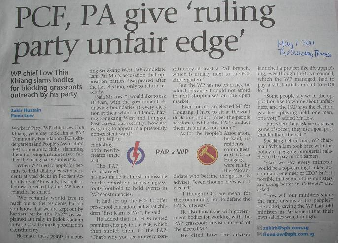 PCFPA give ruling party unfair edge